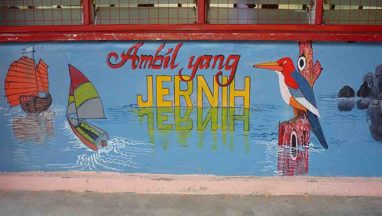 seni mural dan visual On mural sekolah rendah