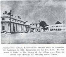 essay on life history of ramanujan