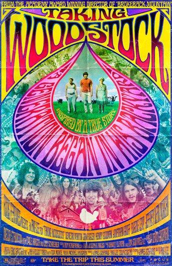 胡士托風波 Taking Woodstock