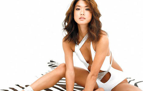Hawaii Five-O star, Grace Park is my new year's resolution!