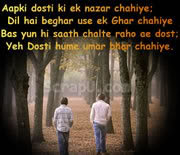 Friends Forever Shayari