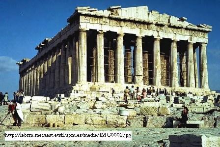 Breve historia de la pedagog a educaci n en la antigua grecia for Cultura de la antigua grecia