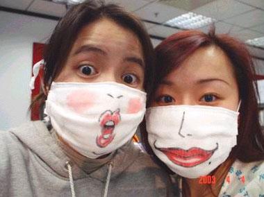 [mascara.jpg]