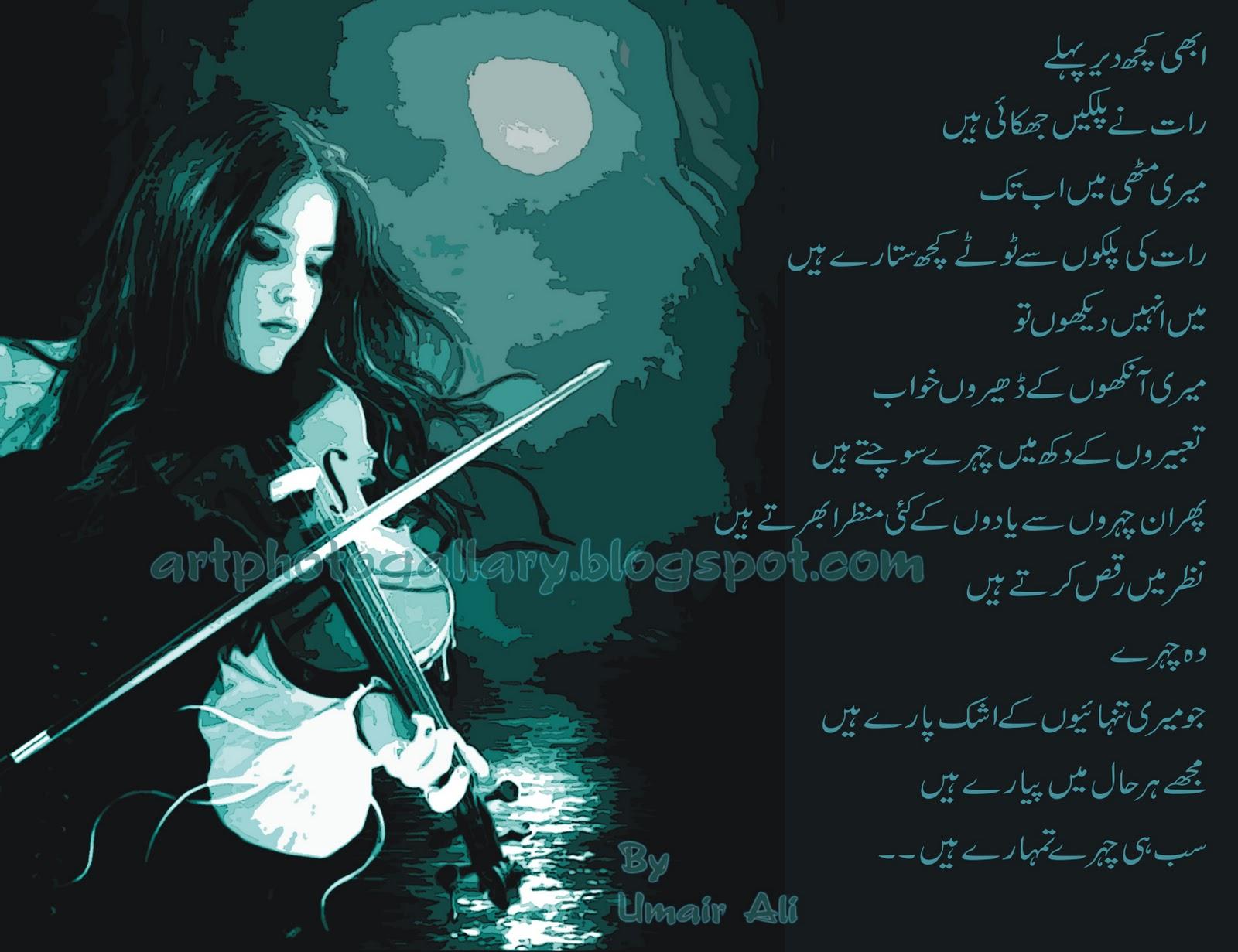 http://1.bp.blogspot.com/_X7LSwB5ybYw/TRxKMORqKOI/AAAAAAAAAaU/q_STavHL_8o/s1600/alone%2Bsad%2Bgirl.jpg