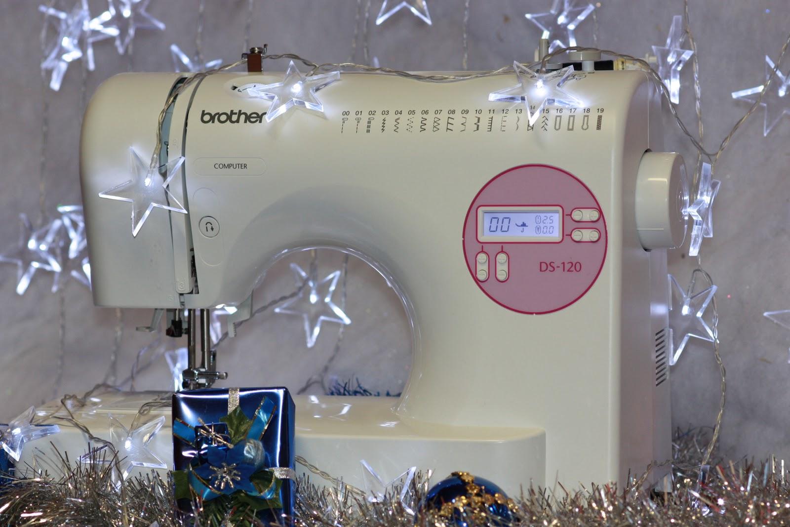 Achat vente et r paration de machine coudre et broder machine a coudre brother ds 120 - Reparation machine a coudre brother ...