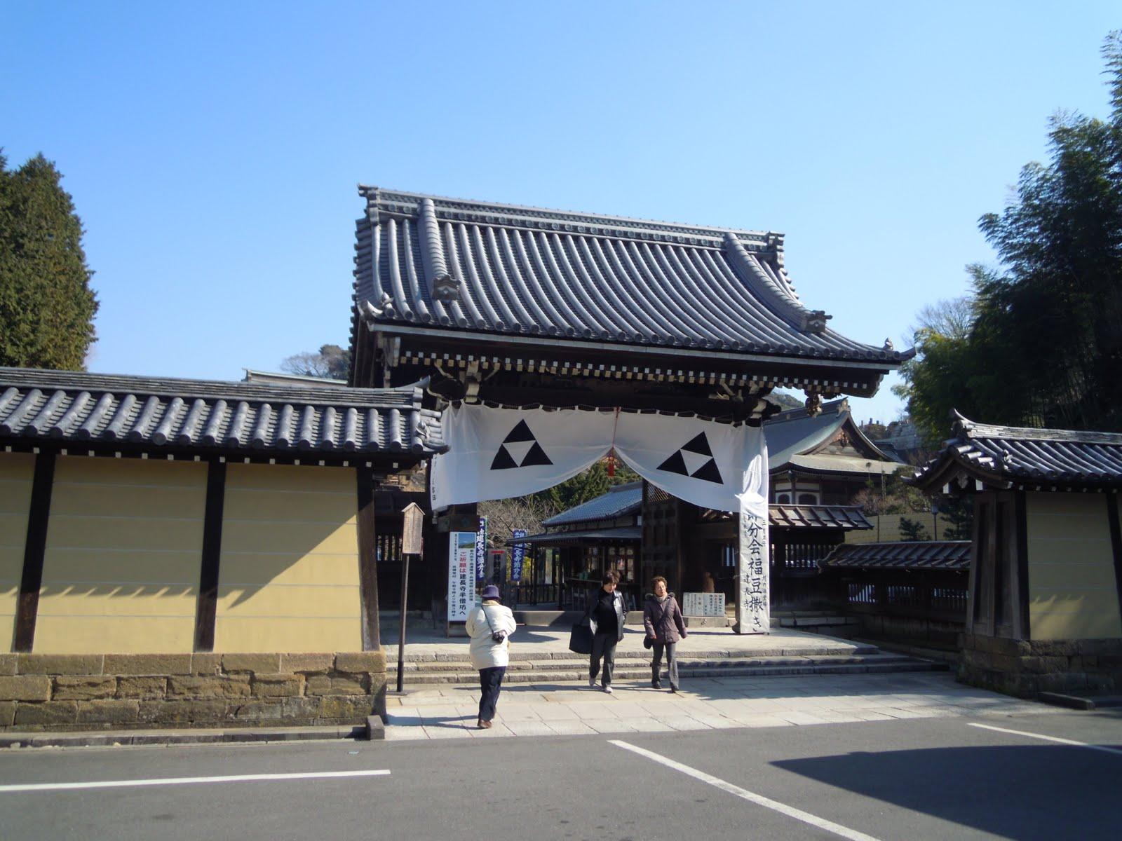 Introduction of Kamakura, Yokohama and Tokyo: Kencho-ji Temple; Kamakura Sigh...