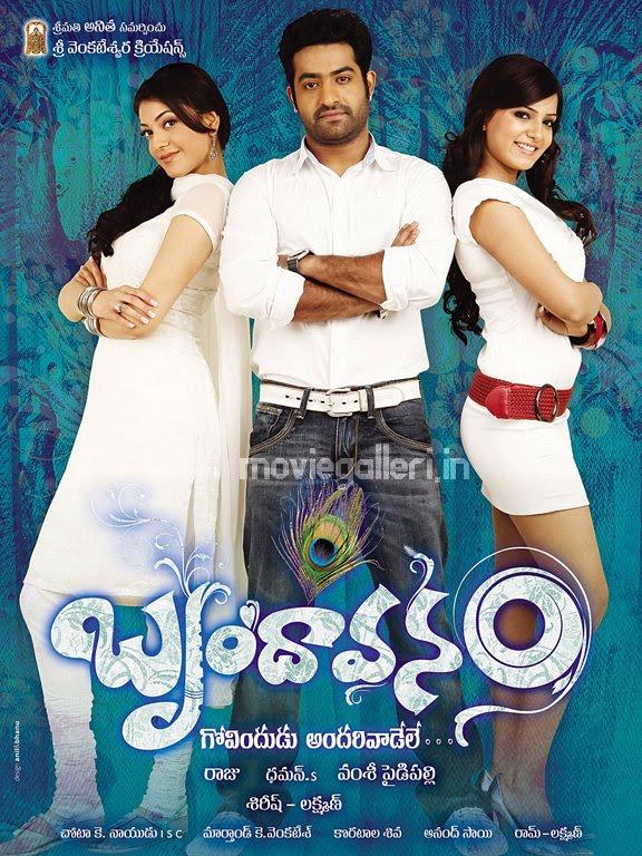 Brundavanam movie