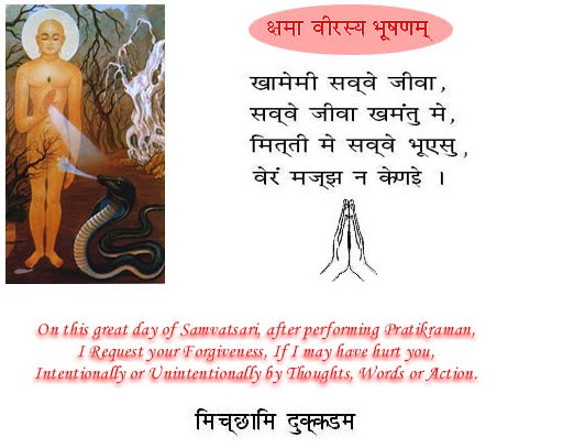 8 days of paryushan