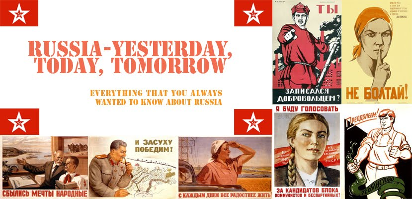Russia - yesterday, today and tomorrow