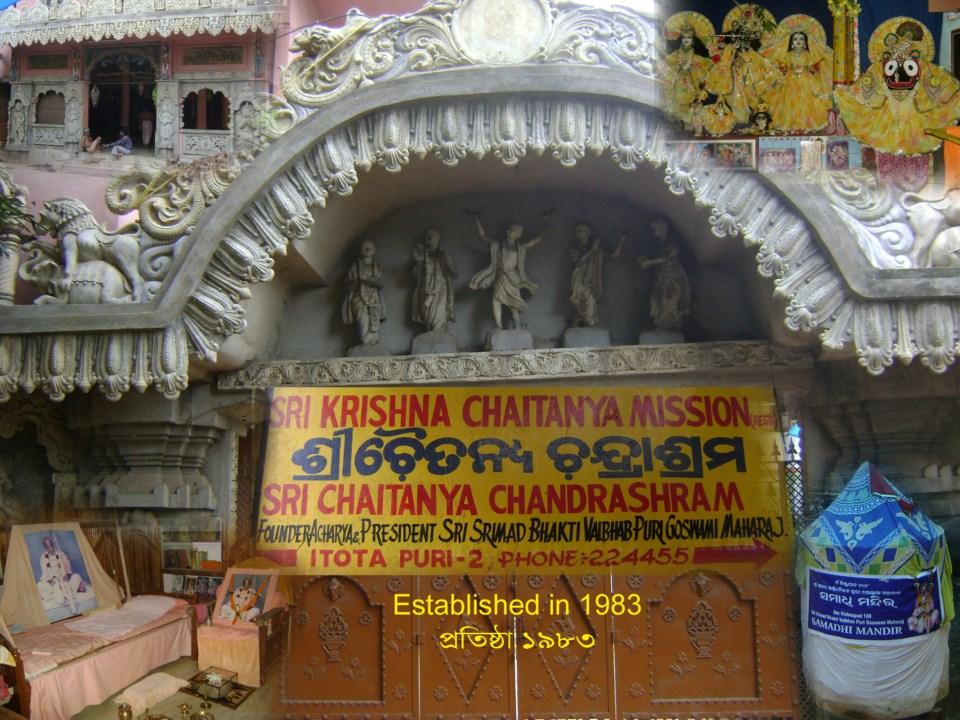 """Gaudiya Math Visit(Sri Jagannath Puri Dham): """"Sri Chaitanya ..."""