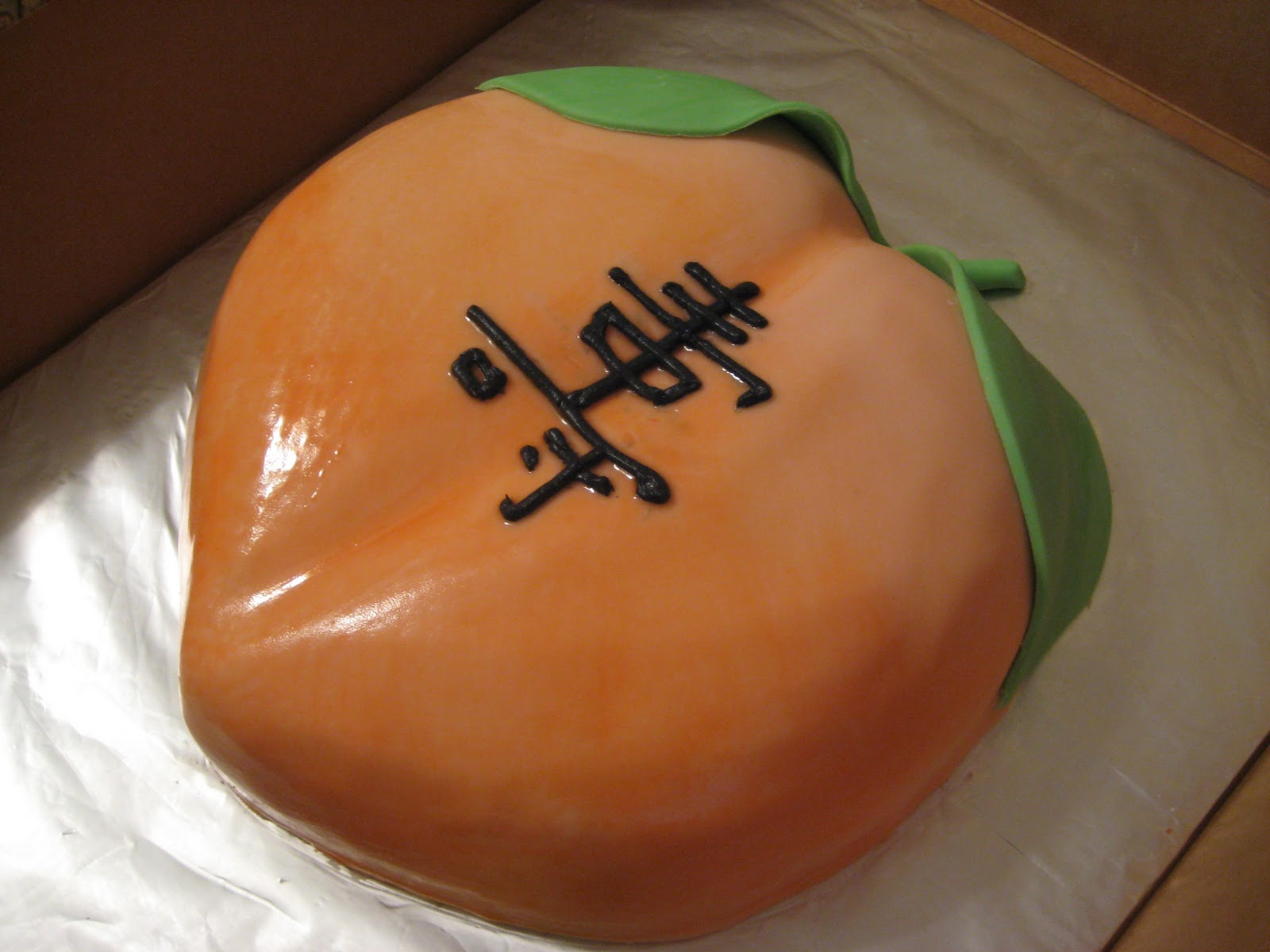 Have Your Art And Eat It Too Birthday Peach Cake