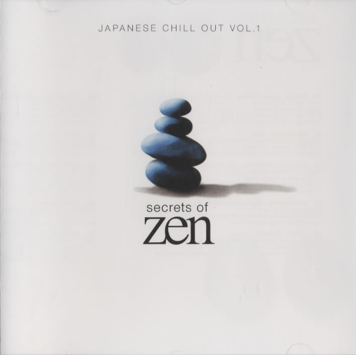 how to say chill in japanese