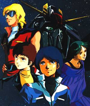 Gundam pictures in group