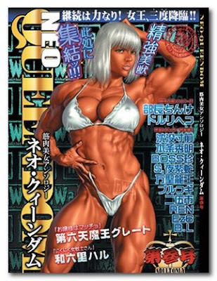 Check out [Neo-Queendom], some kinda asian muscle comic porn site.