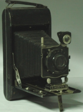 KODAK   1926508708