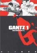 奥浩哉「GANTZ」第1巻