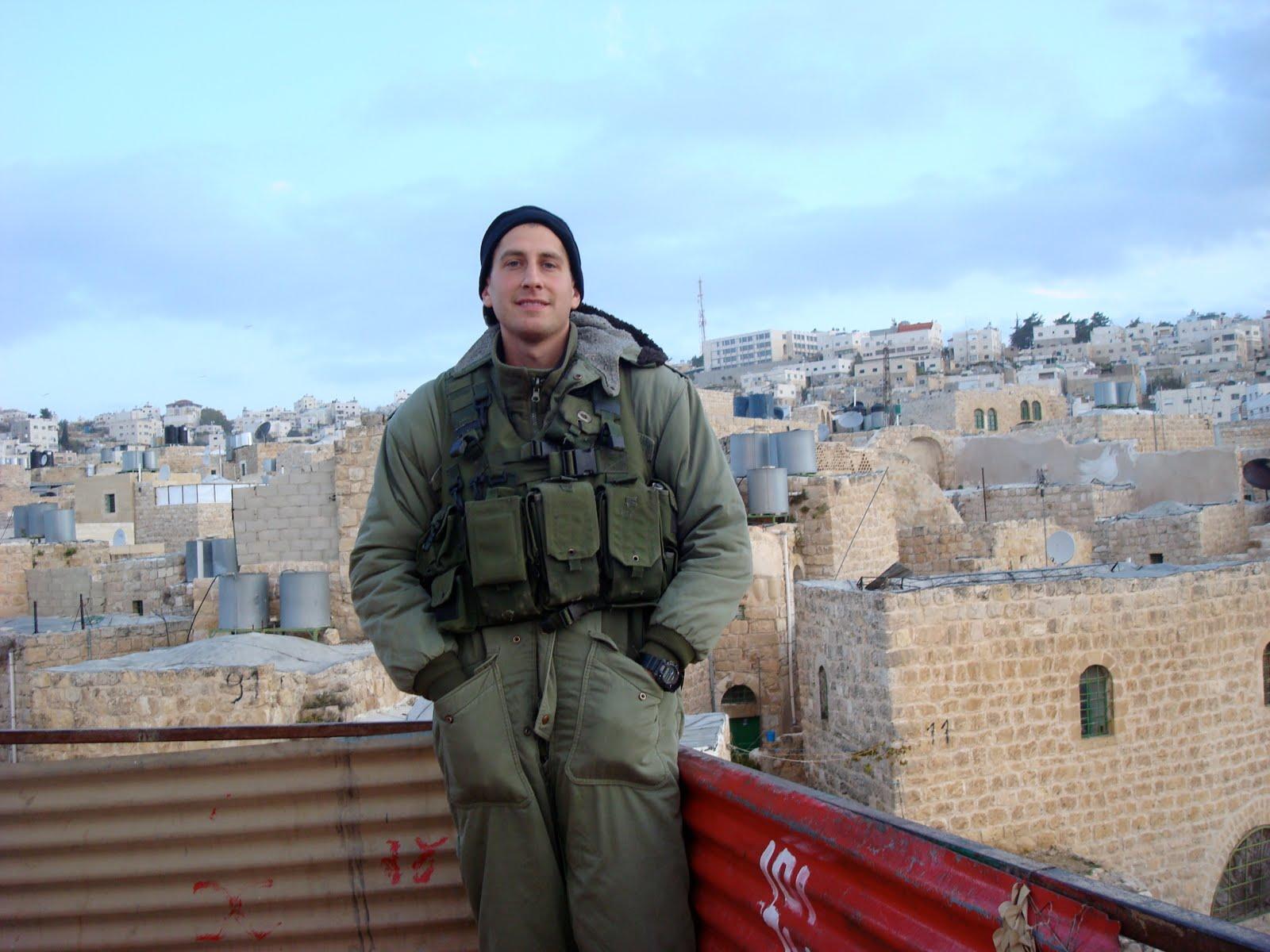 [IDF+soldier.JPG]