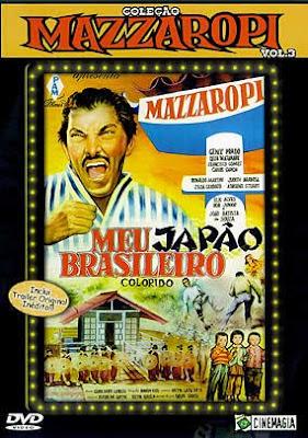 Mazzaropi: Meu Japão Brasileiro – Nacional 1965
