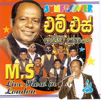 M.S FERNANDO LIVE CONCERT IN LONDON WITH - SUNFLOWER