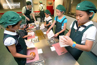 تعالوا نشوف المدينة التعليمية اليابان