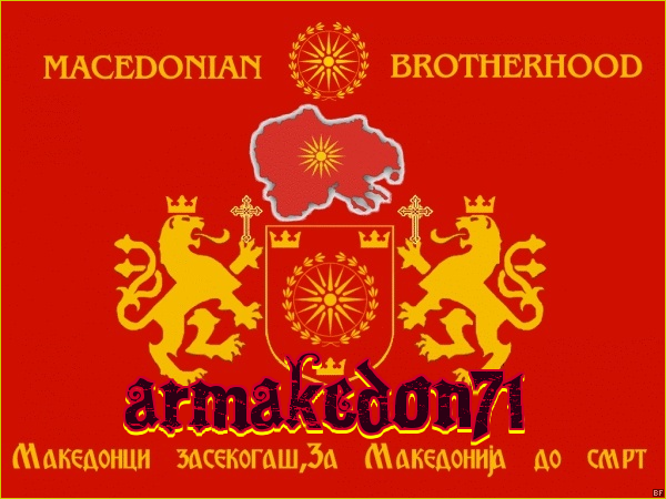 ArMakedon71 Imperium