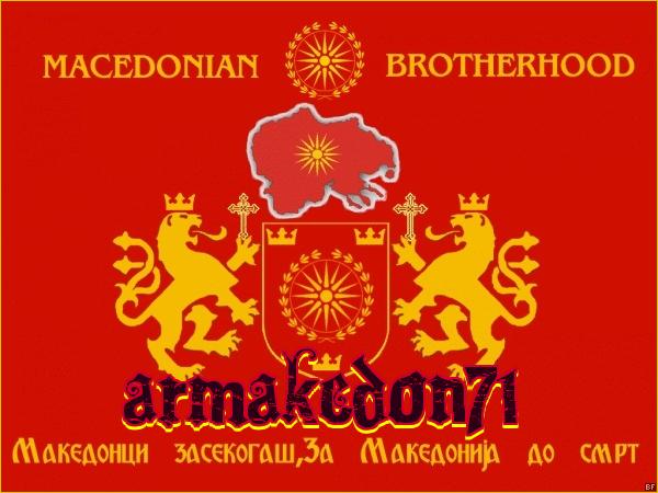 ArMakedon71 Imperium