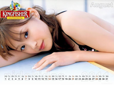 Hot Girls Wallpapers Desktop Calendar 2011 8