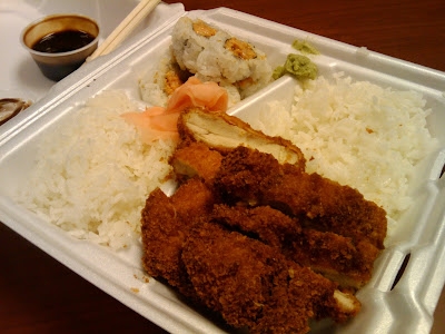 Chopstix Too - Chicken Katsu and Spicy Tuna Roll Combo