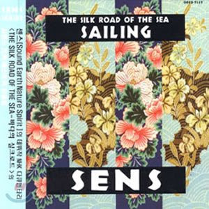 S.E.N.S. - The Silk Road Of The Sea - Sailing (1989)