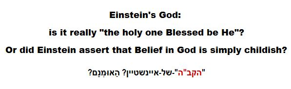 click for Einstein's God