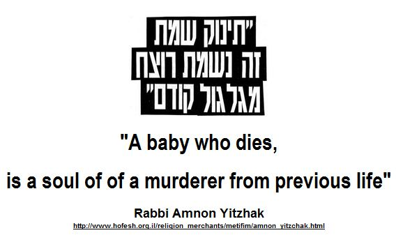 The rabbi: Babies who died deserves it