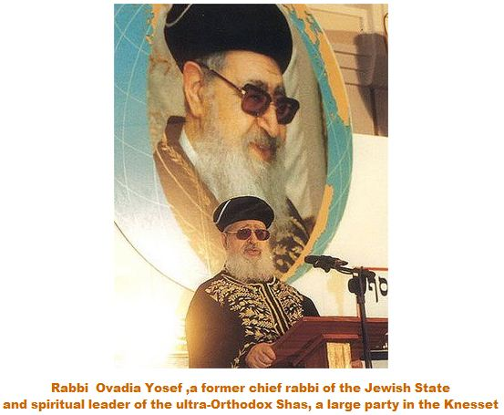 Rabbi  Ovadia Yosef Hurricane Katrina