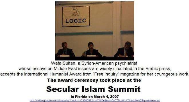 Wafa Sultan, a Syrian-American psychiatrist