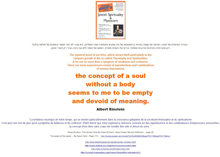 the concept of a soul without a body
