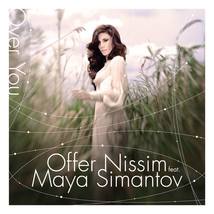 Offer Nissim Ft Maya - Hook Up original version -FULL