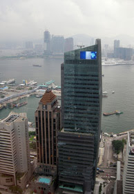 AIG Tower in Hong Kong.