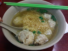 Cantonese Wonton Soup