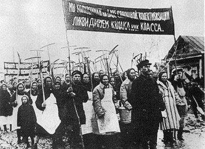 Documentos de una Revolución R+rusa+5