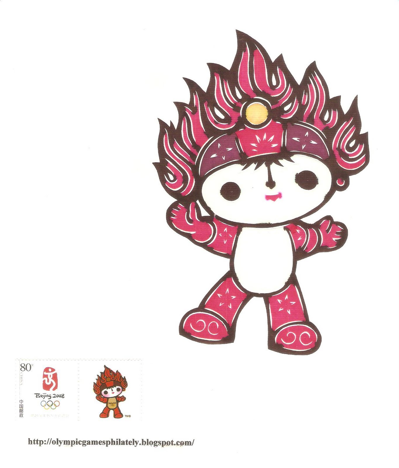 Olympic Sports Games Philately 097 The Official Mascots Of The