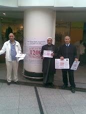 وقفة تضامنية مع اسر شهداء ضحايا مذبحة ابوسليم في غرب لندن يوم السبت بتاريخ 9 اكتوبر 2010