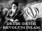Sejarah Revolusi