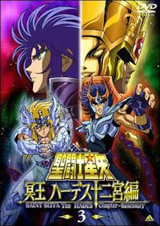 Os Cavaleiros do Zodiaco – A Batalha Final