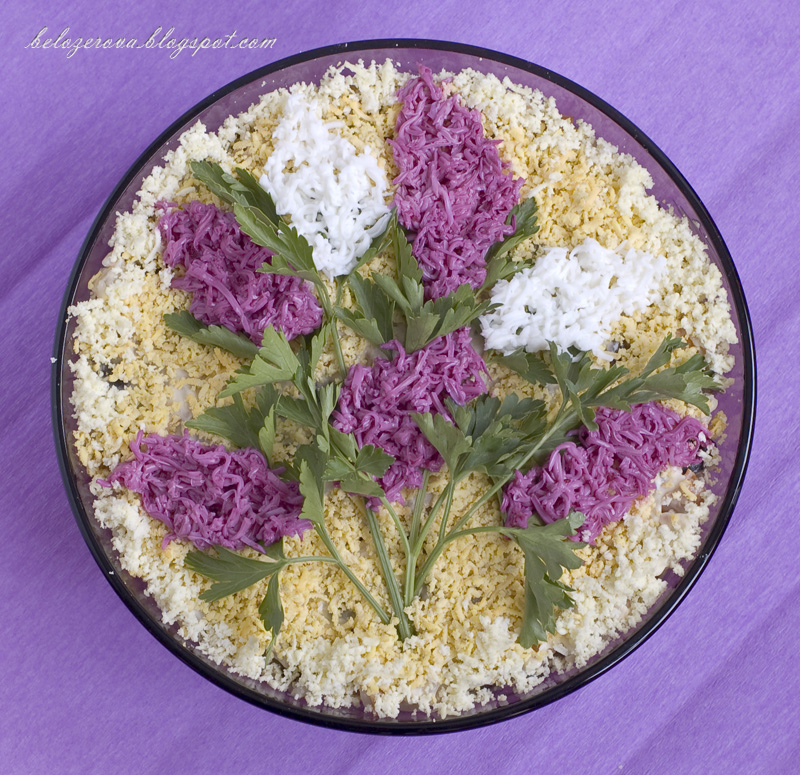 Салат с селедочкой
