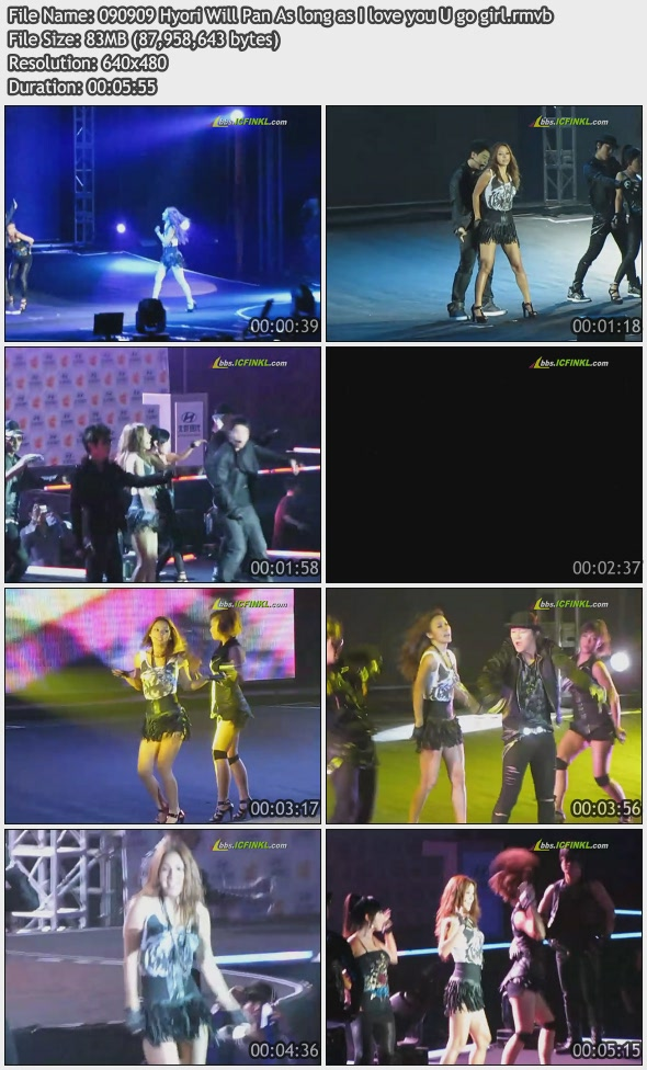 [090909] Hyori ft. Will Pan - As long as I love you & U go girl [83M/rmvb] 090909%2BHyori%2BWill%2BPan%2BAs%2Blong%2Bas%2BI%2Blove%2Byou%2BU%2Bgo%2Bgirl