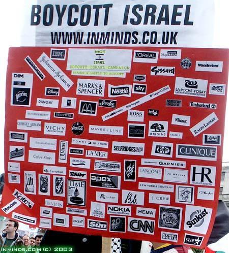 BOIKOT PRODUK AMERIKA DAN ISRAEL !!!