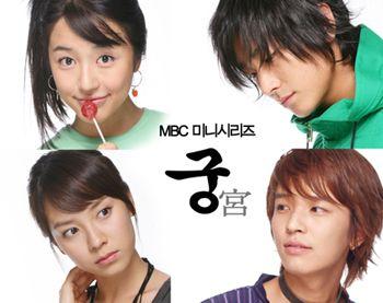 Drama Korea Princess Hours (2006)