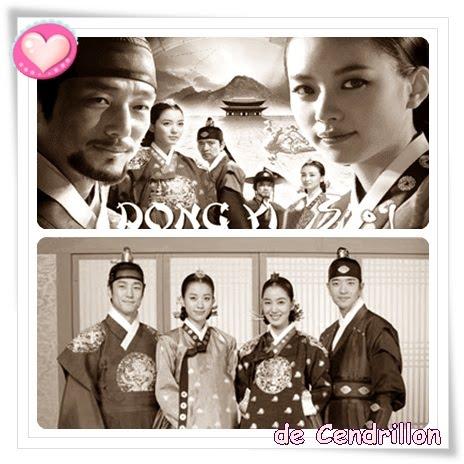 Sœurs De Cendrillon Drama Korea Dong Yi 2010