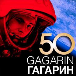 50 años de Cosmonautica