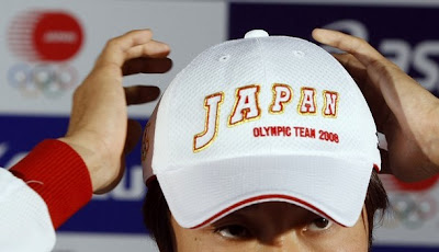 beijing china olympics uniform 2008 japan nipon team cap detail results