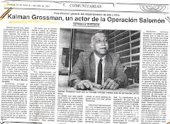 קלמן גרוסמן - שחקן של מבצע שלמה